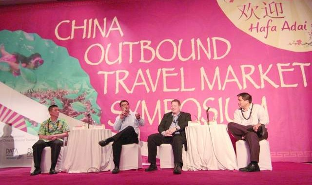 George Chiu Talks in a panel in Outbound China