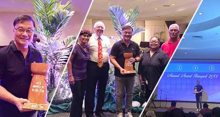 Jerry Tan Admin Award